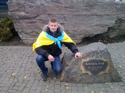 Романенко Евгений фото