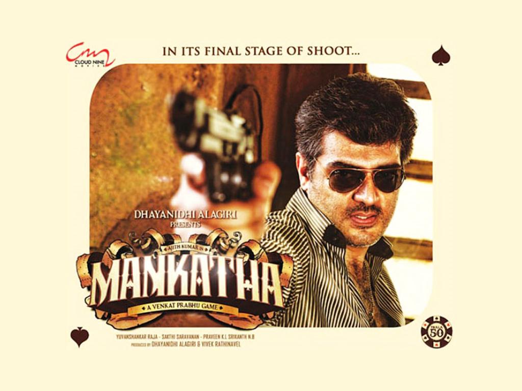 Mankatha Tamil Mp3 Songs Download