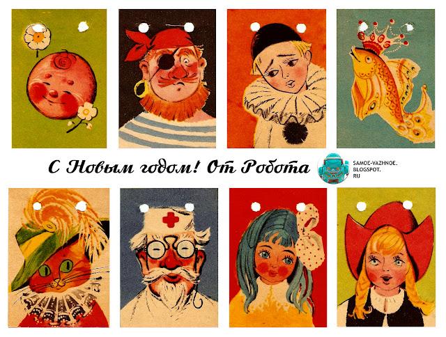 Новогодняя гирлянда флажки СССР советские старые из детства ёлочные