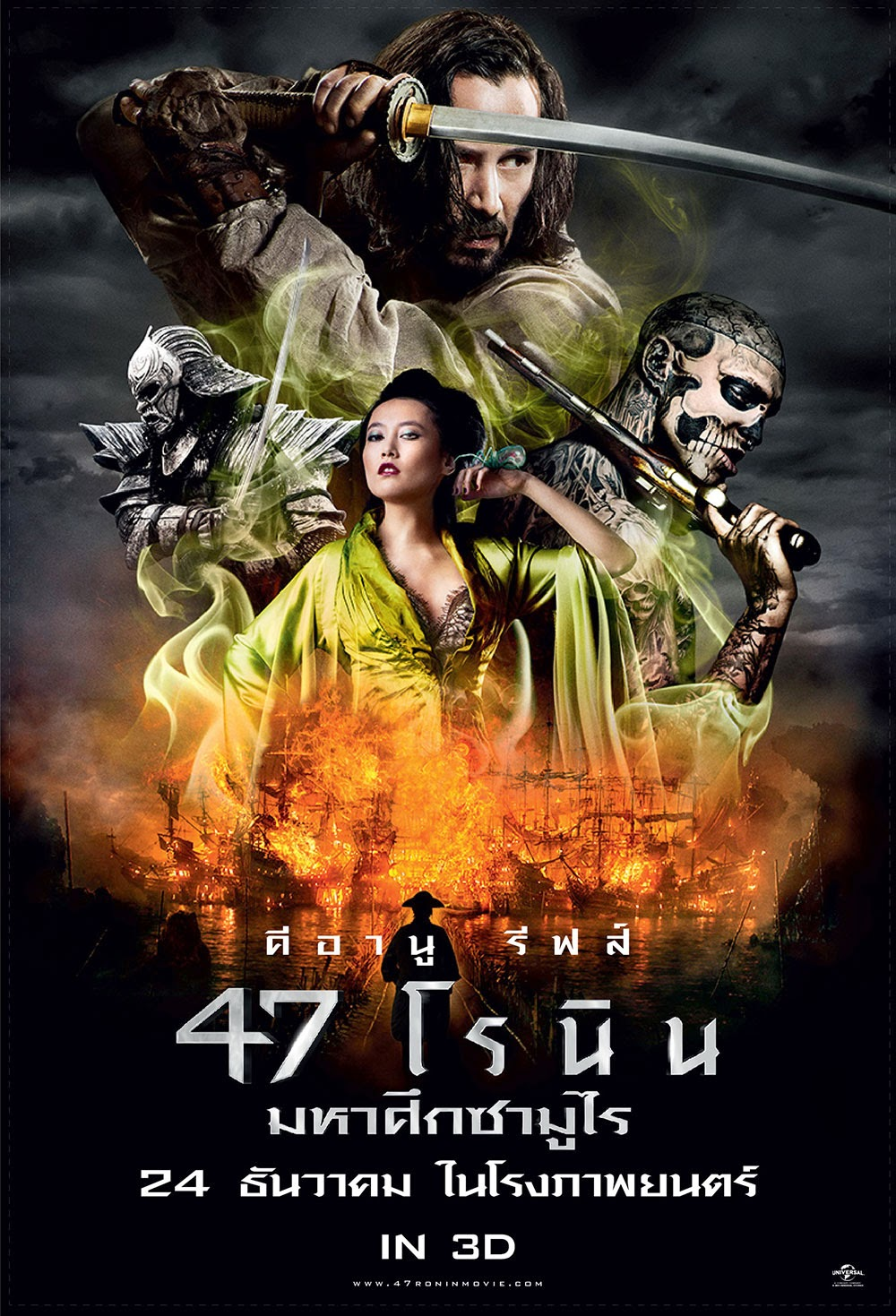 47 Ronin (2013) : 47 โรนิน มหาศึกซามูไร Full HD พากย์ไทย