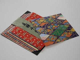 http://1.bp.blogspot.com/-g7YT4Df02Gw/Vb_510YltWI/AAAAAAAAE6U/CkDvE81Mums/s320/origami-paper.jpg