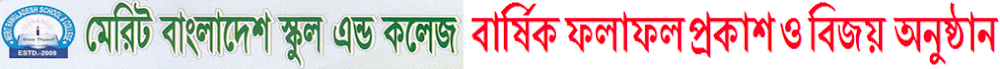 Merit Bangladesh School & College