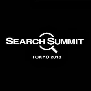 Search Summit Tokyo 2013