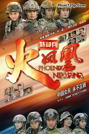 Phoenix Rivana 2014 poster
