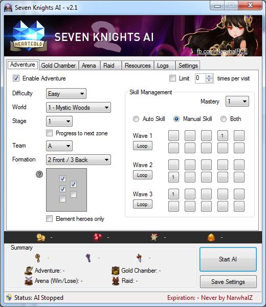 เกม เซเว่นไนท์ (Seven Knights)