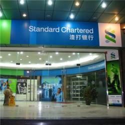 lowongan kerja standard chartered bank 2012