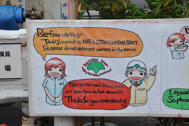 Rules for Visiting Tsukiji