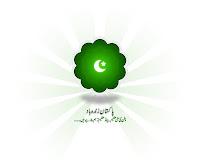 cahaya ramadhan