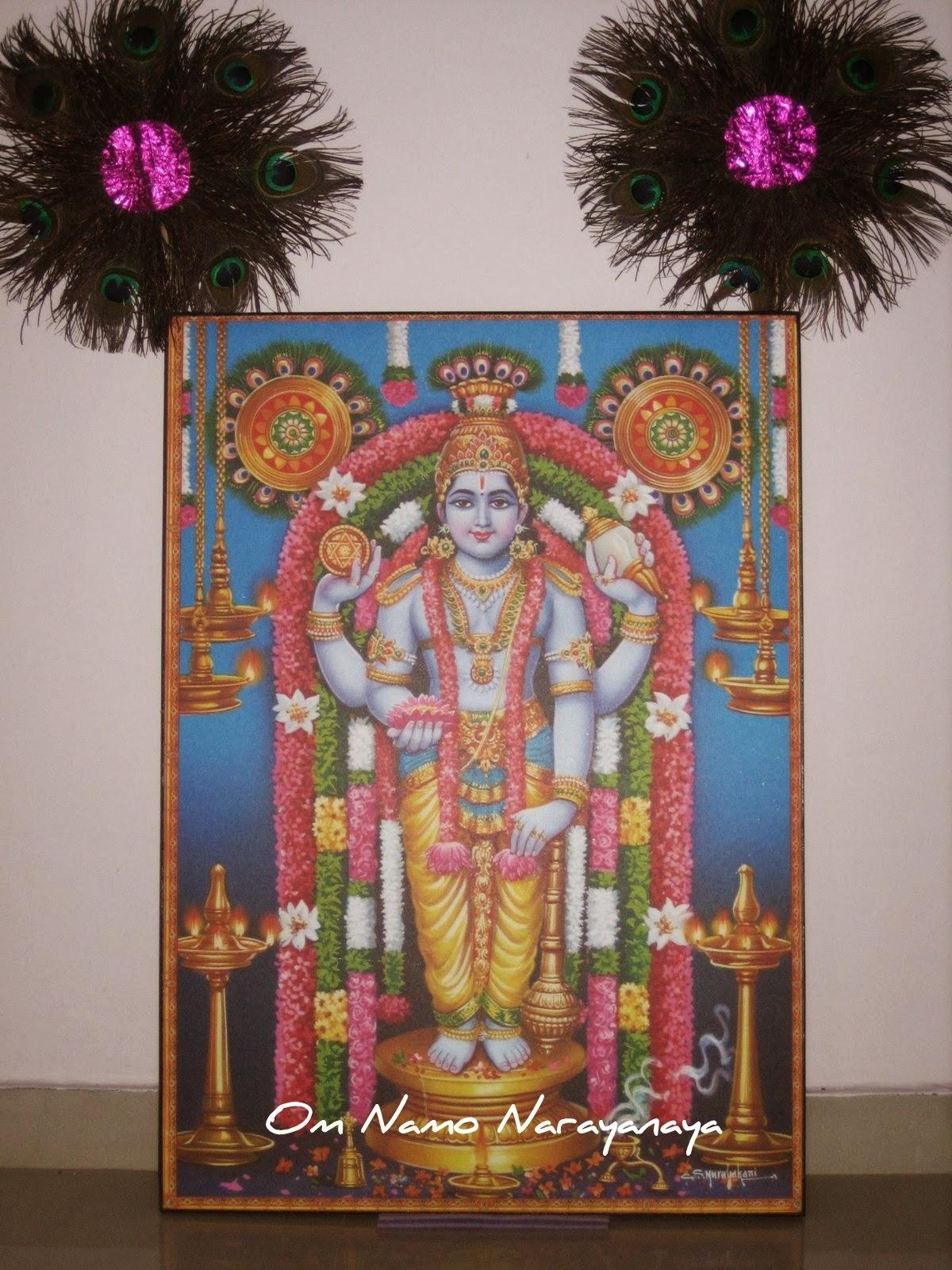ஸ்ரீ நாராயணீயம் - தசகம் 6, ஸ்ரீ நாராயணீயம் 6வது தசகம், ஸ்ரீமந் நாராயணீயம், ஸ்ரீ நாராயணீயம், Sree Narayaneeyam, Sriman narayaneeyam,Srimad Narayaneeyam