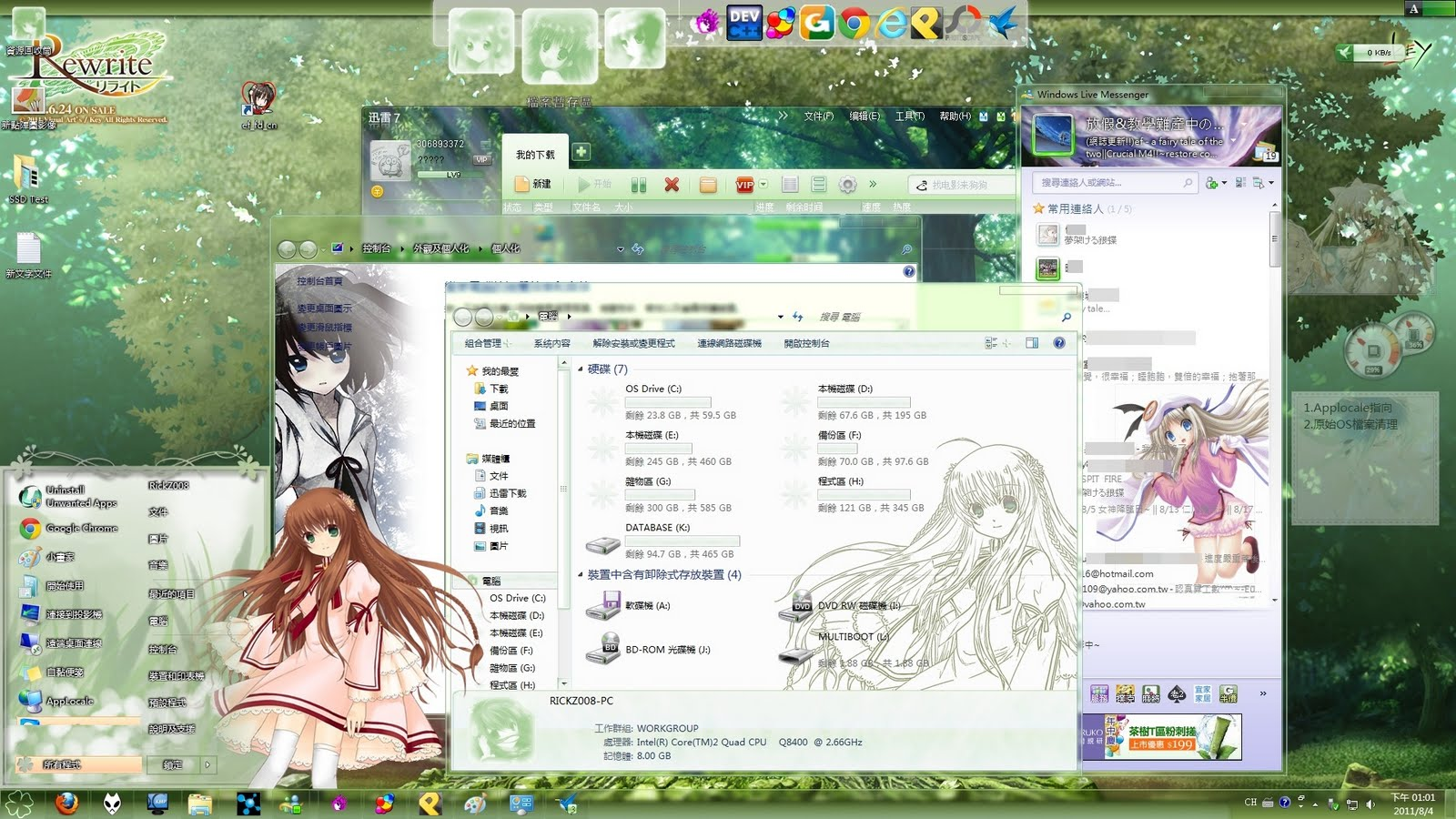 desktop.jpg