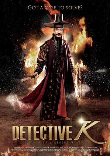 Detective K: Secret Of Virtuous Widow สืบลับ ตับแลบ