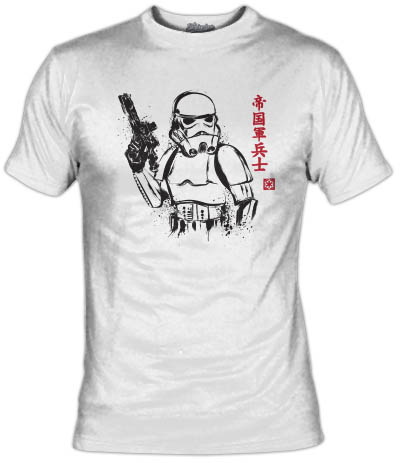 http://www.fanisetas.com/camiseta-imperial-soldier-p-5151.html