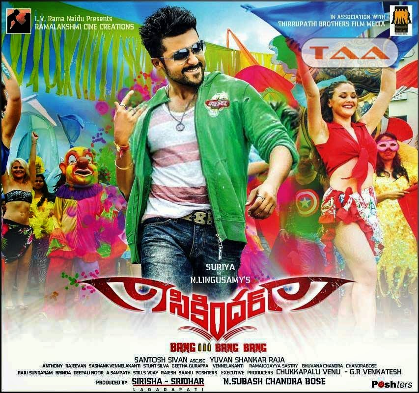 Sikander 2014, Watch Sikander 2014 Telugu Movie Online