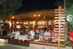 Meteora Restaurant since 1996
