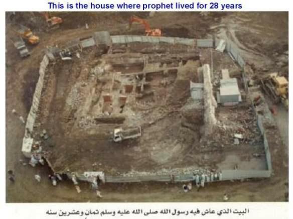 Bekas rumah Nabi Muhammad, Situs islam dihancurkan wahabi