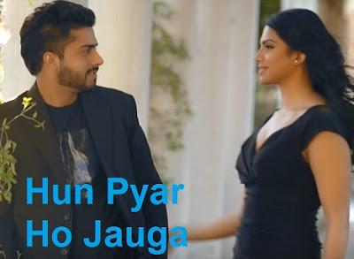 Pyaar Lyrics - Mani Ladla | J Star Productions