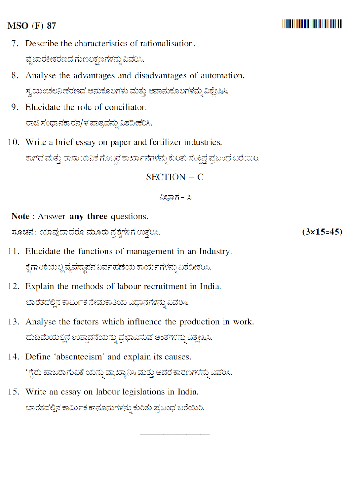 Commercial Contracts. Can someone answer this question for me? Its for a Commercial Contracts University paper?