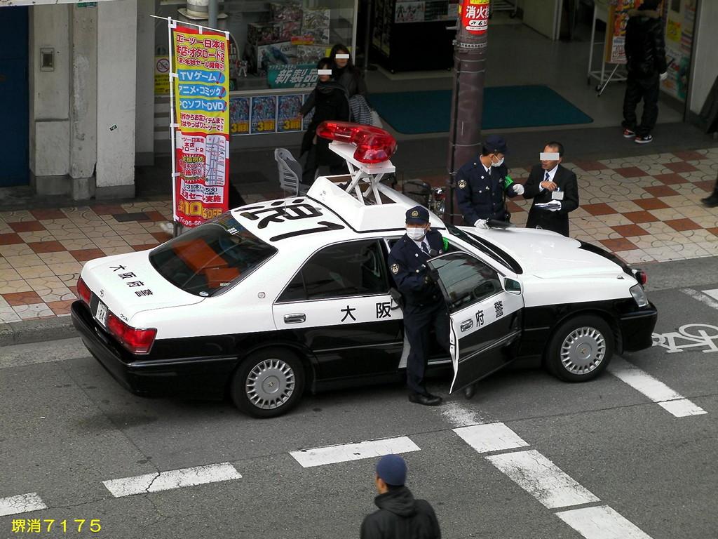 Toyota Crown S17 police  警察 japoński policyjny samochód