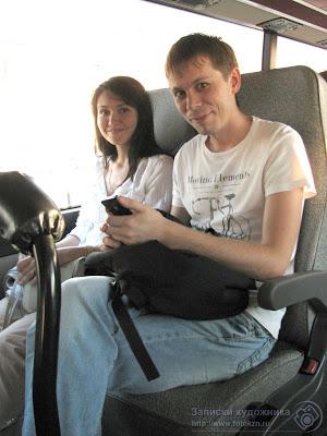 Дамир Афлятунов с супругой
