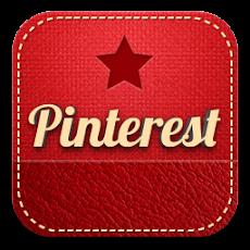 Följ mig på Pinterest