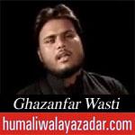 http://www.shiavideoshd.com/2015/07/qayamat-ke-din-hain-noha-by-ghazanfar.html