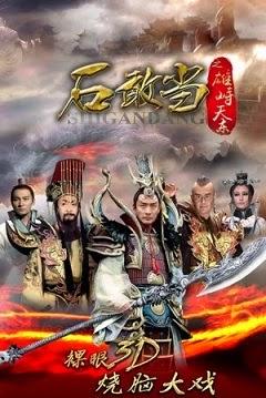 Thạch Thiên Liệt Truyện