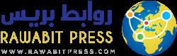 راوبط بريس - جريدة إلكترونية مغربية مستقلة