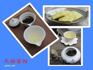 Jioufen Tea House (九份茶坊)