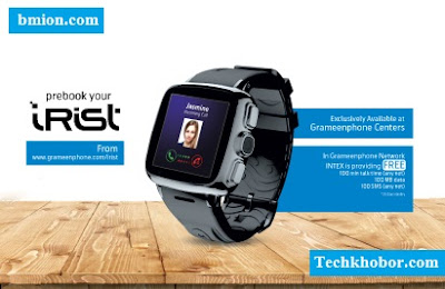 grameenphone-gp-intex-irist-smartwatch-bunlde-offer-13999tk-pre-booking-emi-offer-available