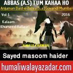 http://www.humaliwalayazadar.com/2015/09/sayed-masoom-haider-hallauri-nohay-2016.html