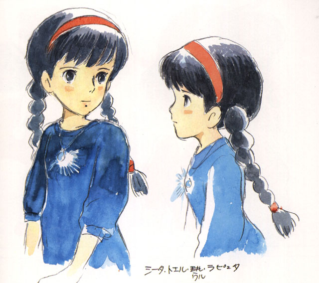 Character Design Studio : Living lines library 天空の城ラピュタ castle in the sky