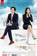 Câu Chuyện Tình Tôi - All About My Romance (tập 14 15 16/16) - 2013