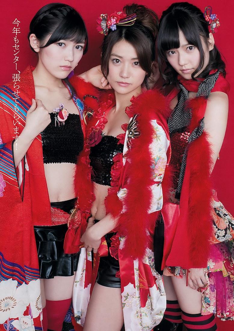 Vneeekly Playboyr 2013 No.01-02 AKB48 芹那 木村文乃 原幹恵 杉本有美 他 [46P] 07250