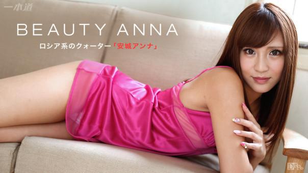 [Jav Uncensored] 070415 001 Anna Anjyo
