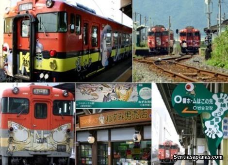 The Yokai Train [3]