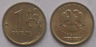 russia 1 rouble 2007