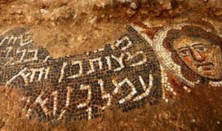 mosaico Sans%C3%A3o Encontrado mosaico que relata a história bíblica de Sansão em Israel