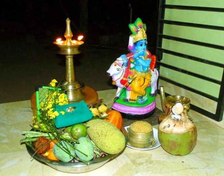Happy Vishu Images 2015
