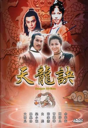 Thiên Long Khuyết - Dragon Strikes