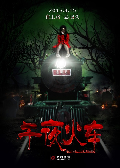 Midnight.Train.2013.720p.HDRip.x264.hnmovies.com