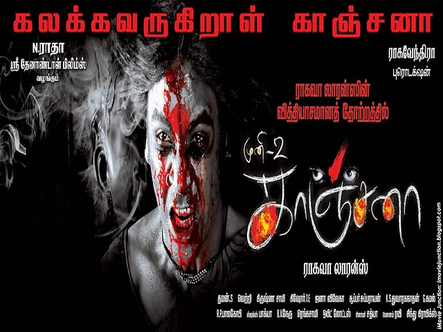 Kanchana: Muni-2 (2011) Movie Download DVDRiP
