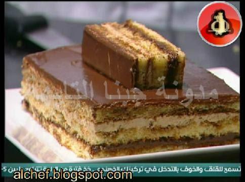 أوبرا كيك-طريقة عمل أوبرا كيك بالتفاصيل والفيديو للشيف خالد على -كيكة الأوبرا-طريقة عمل كيكة أوبرا بالصور-Opera Cake Recipe-French Food