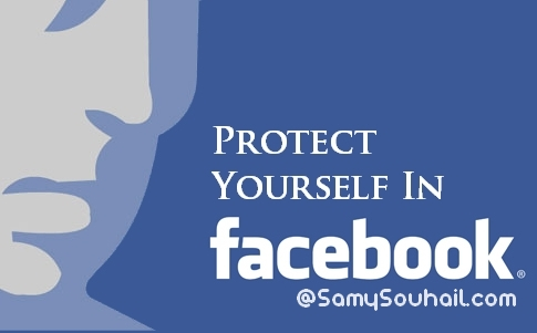 الحيل الـ4 الأشهر للتجسس على حسابات فيسبوك من طرف المُتطفِّلين