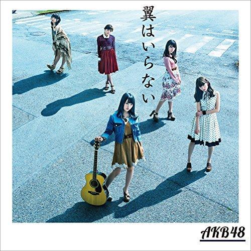 [Single] AKB48 – 翼はいらない (2016.06.01/MP3/RAR)