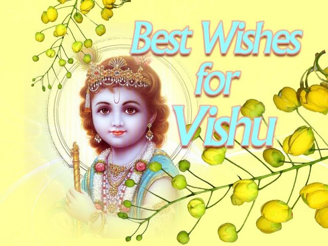 ... and Cute Happy Vishu High Resolution Widescreen Wallpaper and Pictures