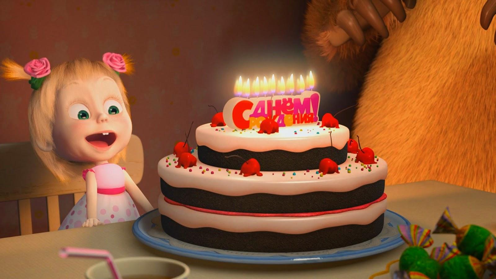 Картинки с днем рождения  pozdravokru