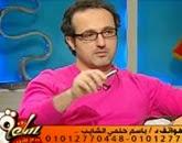 برنامج ساعه مع شريف مع شريف مدكور السبت 22-11-2014