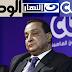 """ننشر التقريرالذي اثار الجدل حول توجيه الاعلام الخاص """" الملياردير محمد الأمين. من قواعد التواليت إلى قمة الإعلام"""""""