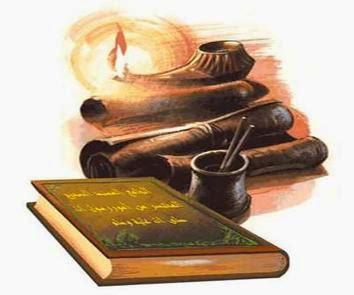 Kitab terawal di karang dalam Islam