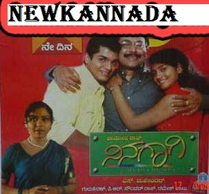 Ninagagi (2009) Kannada Movie mp3 songs Free Download